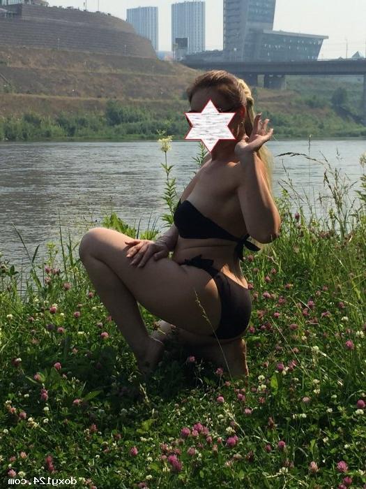 Индивидуалка Ариша, 33 года, метро Бауманская
