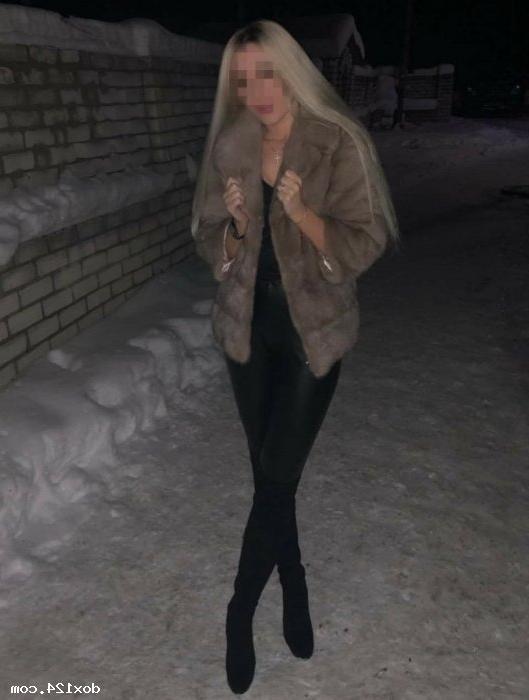 Проститутка Лера калинина, 32 года, метро Текстильщики