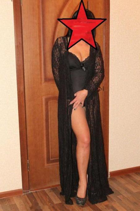 Проститутка Лика, 39 лет, метро Южная