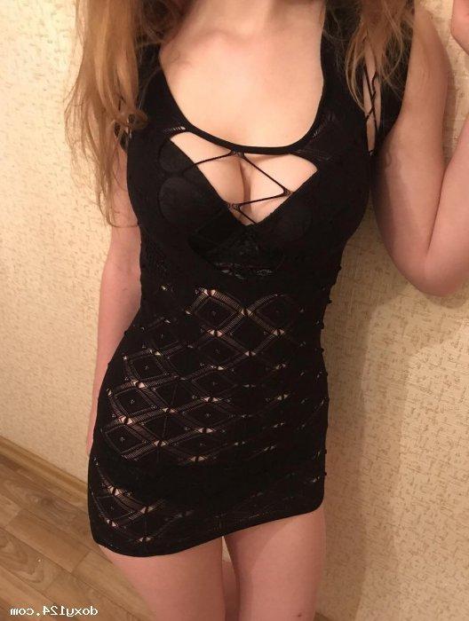 Проститутка Мирослав, 29 лет, метро Мневники