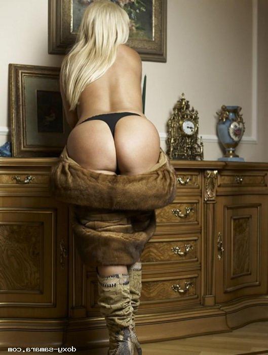 Проститутка СКВИРТ, 21 год, метро Пионерская