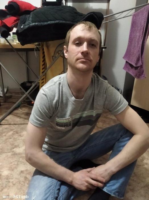 Проститутка София, 30 лет, метро Хорошёво