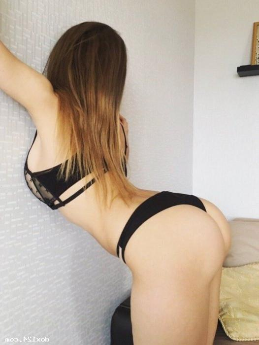 Проститутка Владочка, 36 лет, метро Деловой центр