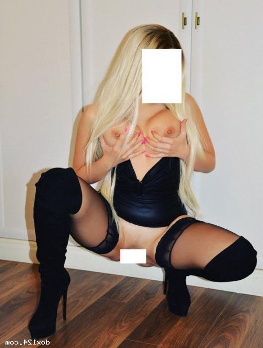 Путана Проститутка, 30 лет, метро Марьино